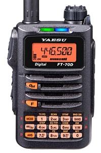 Продам ft-70dr c4fm радиостанция