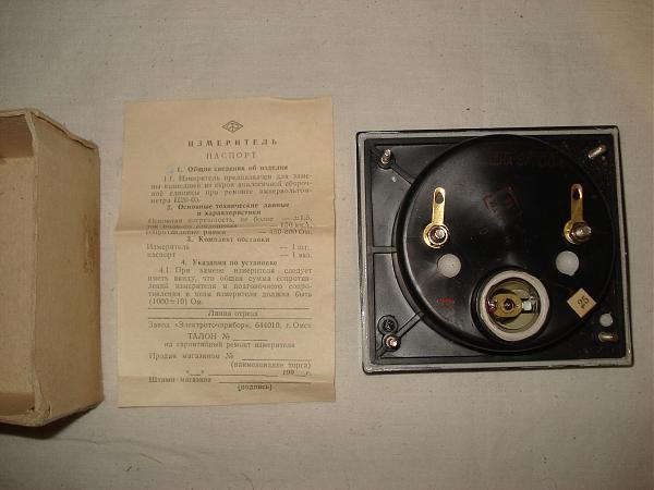 Продам Измерительная головка к прибору Ц20-05