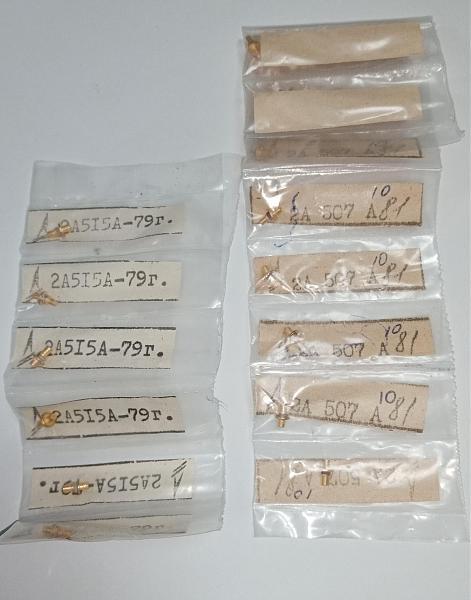 Продам Диоды Д18, Д20, кд202Р, ка507, ка509, ка515 и др