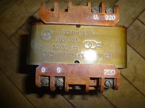 Продам Трансформатор разделительный 220 на 220 вольт