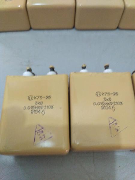 Продам Конденсаторы К75-25 0.015мкФ на 3кВ и 3300пф на 3