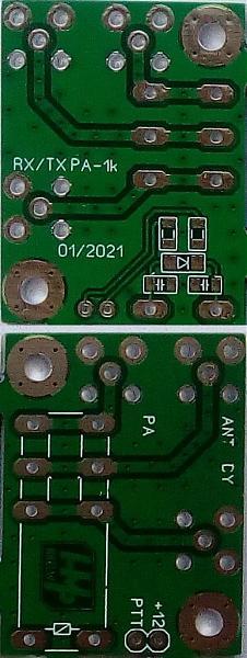 Продам Печатные платы для транзисторного УМ