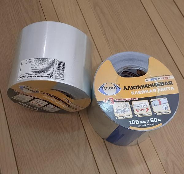 Продам Алюминиевая клейкая лента 100мм х 50м