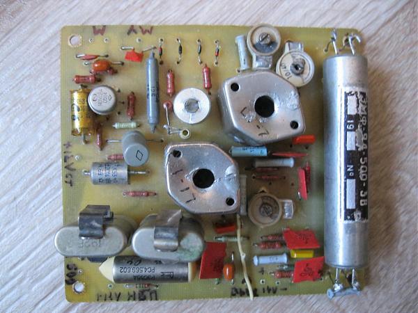 Продам Плата формирователя сигнала . Р-250