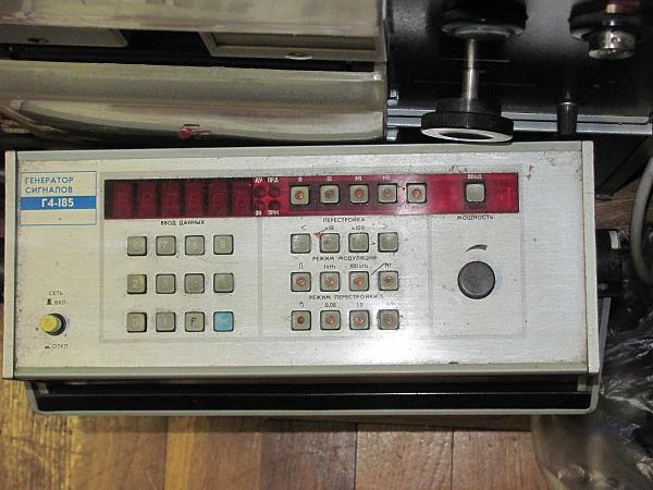 Продам Генератор Г4-185