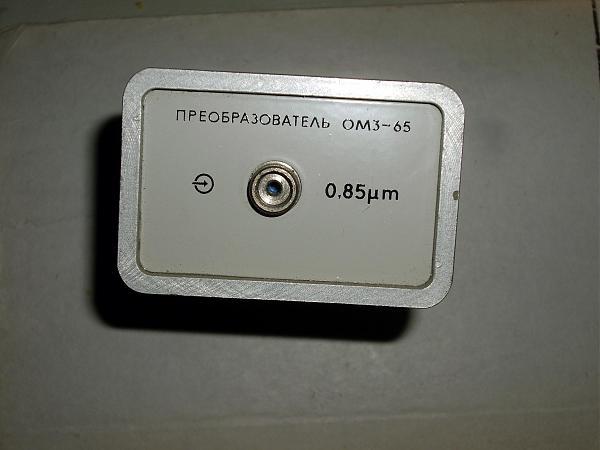 Продам Преобразователь к ом3-65