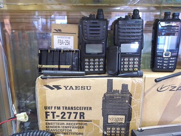 Продам Трансиверы/радиостанции/рации, сканеры/ресиверы