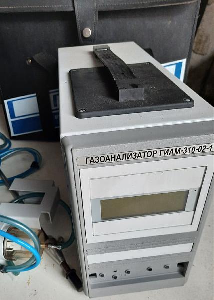 Продам Газоанализатор ГИАМ-310-02-01