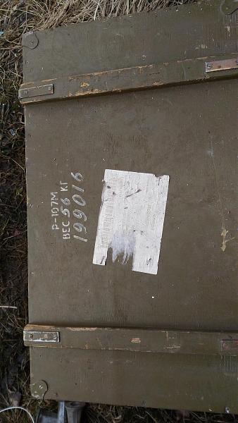 Продам Радиостанция Р-107М