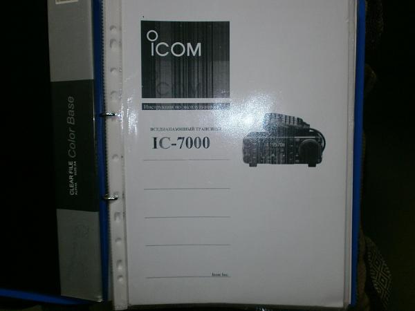 Продам импортные трансиверы