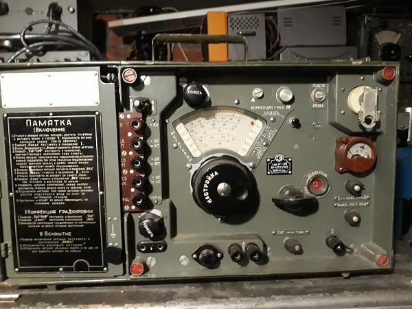 Продам Радиоприемник Р-311