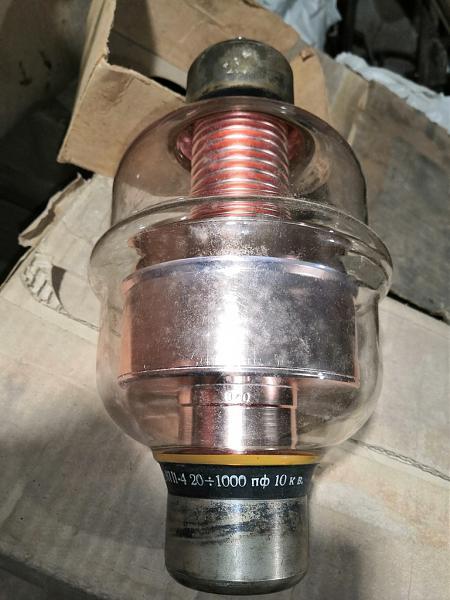 Продам КП1-4, 20-1000пф, 10кв