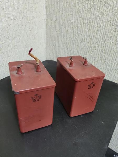 Продам Конденсаторы мбга-1 10мкф