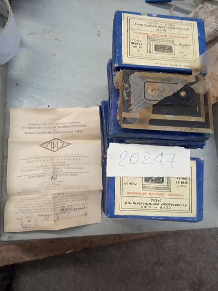 Продам Угольник лекальный 80х50 кл. 1