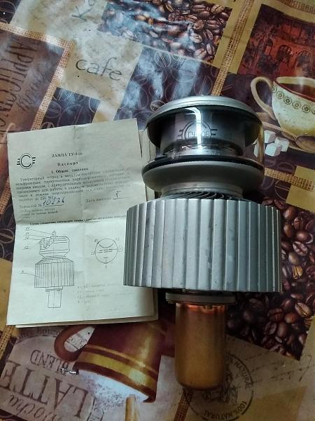 Продам Лампа ГУ-40Б