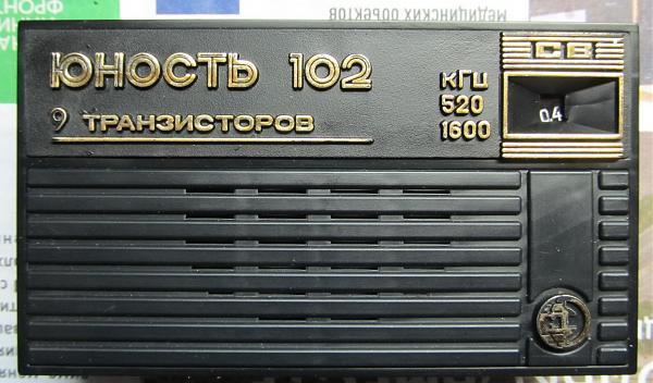 Продам Юность 102 на укв