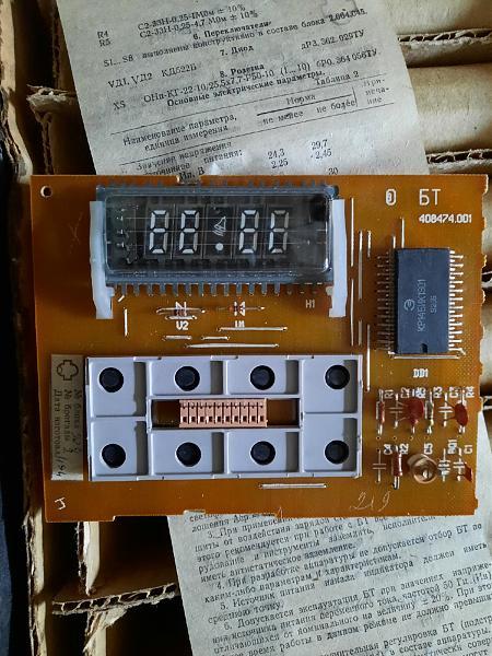 Продам Блок таймера (часы) на индикаторе П-571