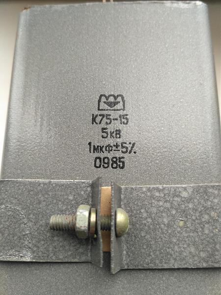 Продам Высоковольтные конденсаторы К75-15 1 мкФ Х 5 кВ