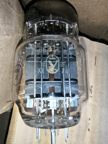 Продам 6С33С радиолампа