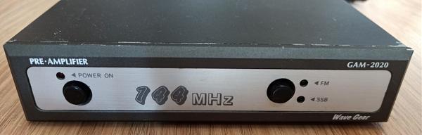 Продам Мшу GAM-2020 144-146мгц