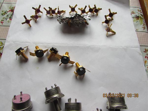 Продам транзистор 2т904а