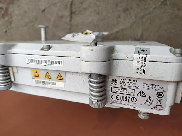 Продам Радио релейная антенна ррс Huawei