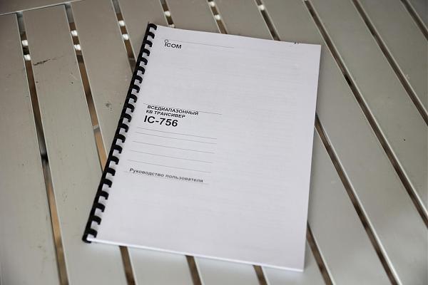 Продам КВ трансивер ICOM-756