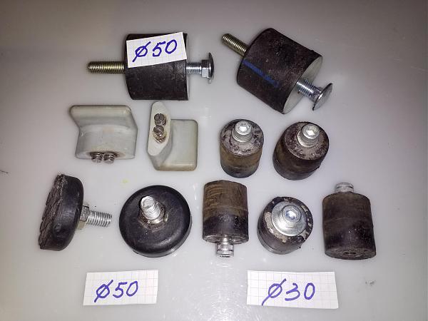 Продам Амортизаторы для компрессора,вентилятора