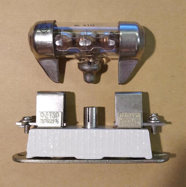 Продам разрядник Р-35 с держателем