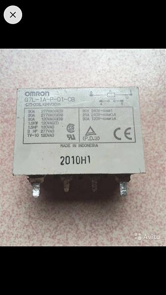 Продам силовое реле g7l-1a-p-01-cb 24vdc