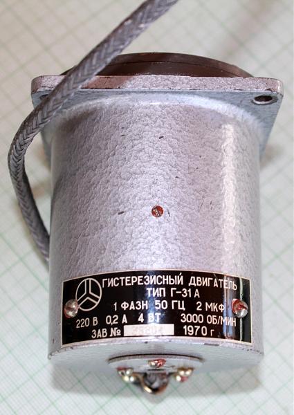 Продам Двигатель Г-31АУ4 синхронный
