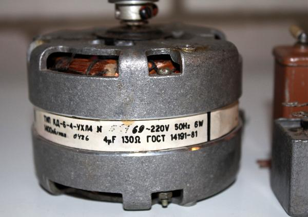 Продам Двигатель тип кд-6-4-ухл4