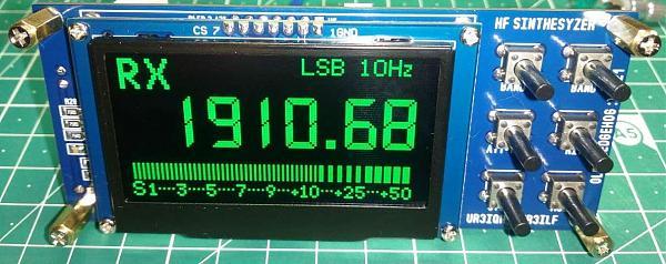 """Продам Универсальный КВ синтезатор """"Ёжик-S2 OLED"""""""