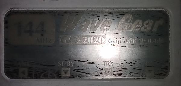 Продам МШУ GAS-2020 144 МГц