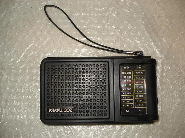 Продам Радиоприёмник Кварц-302