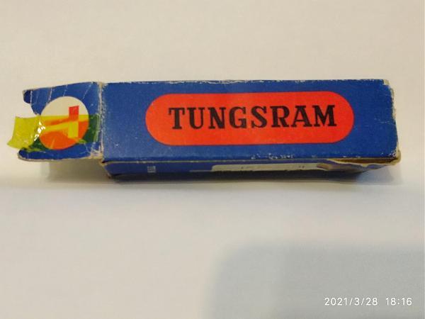 Продам Лампа для винтажной аудио техники Tungsram EM84