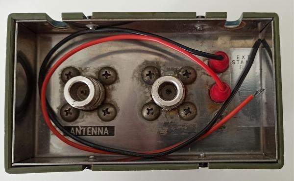 Продам МШУ Elite Musen ERB-2050BKM диапазона 144-148 МГц