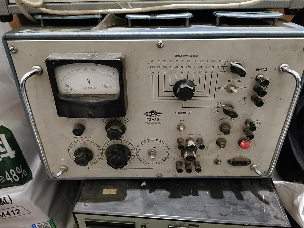 Продам Г3-39 генератор сигналов