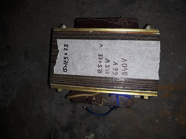 Продам Трансформатор для УМ