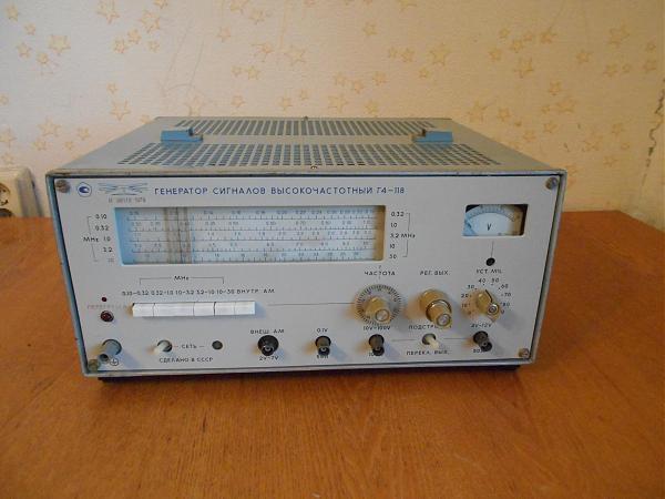 Продам Генератор Г4-118