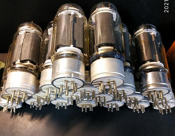 Продам Лампы ГК-71