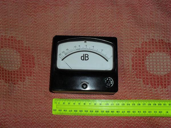 Продам Большая головка (dB) зеркальная шкала
