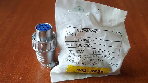 Продам Разъемы NJC-207-PF Оригинал