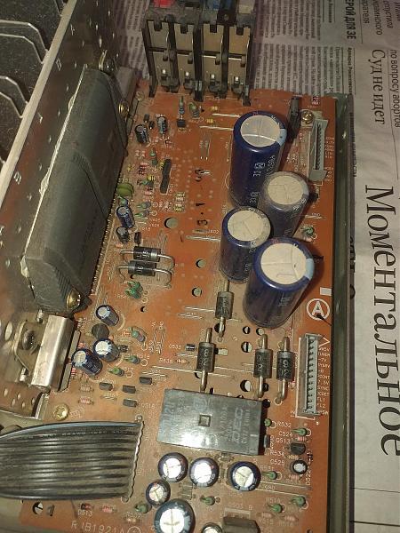 Продам усилитель на RSN308M24