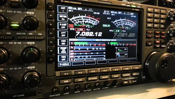 Продам icom-7800