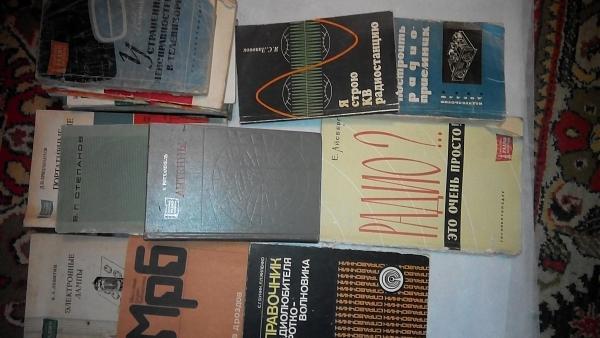 Меняю Радиолюбительскую литературу на IC 720