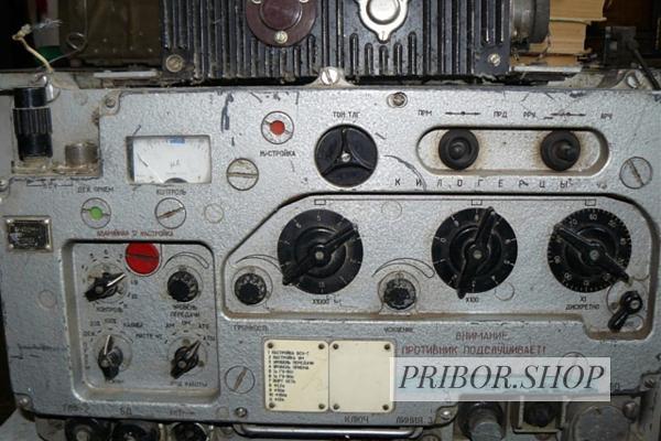Куплю Радиоприемник 130 м