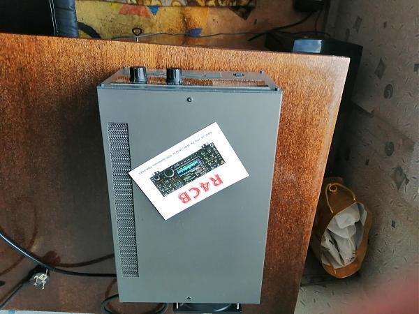 Продам кв усилитель мощности THP-1 KFX