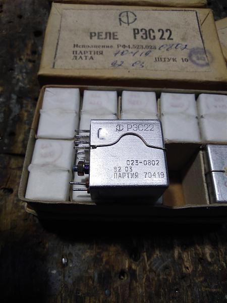 Продам Реле рэс22 рф4.523.023-08 обмотка 27-33 Вольта