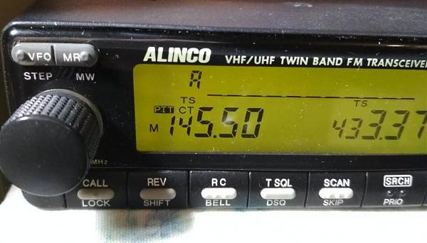 Продам Alinco DR-610E